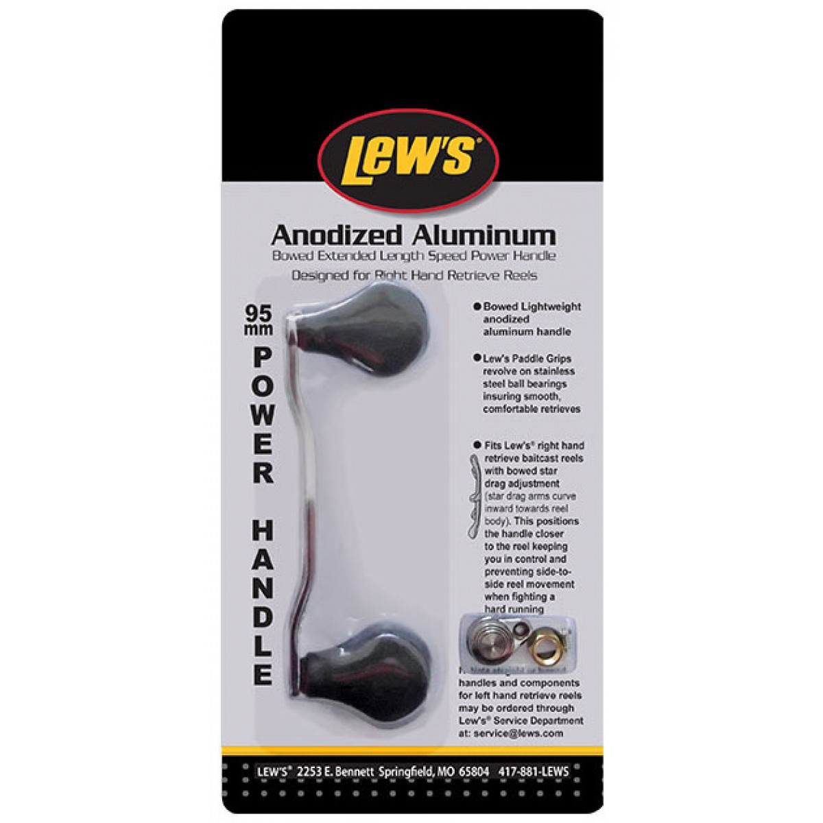 Lew\'s Bowed 95MM Replacement Handles | Susquehanna Fishing Tackle